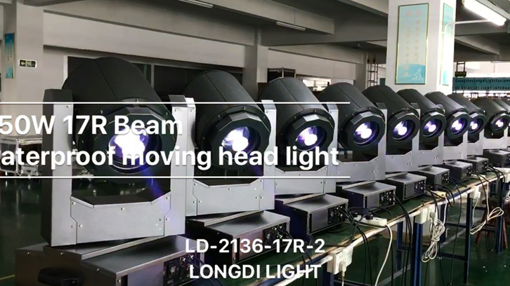 350W 17R Waterproof beam moving head light LD-2136-17R-2
