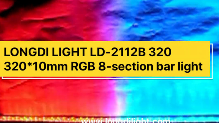 320*10mm RGB Mega panel LED light effect LD-2112B 320